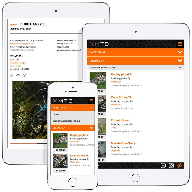 Блог им. xmtb: XMTB —новая велобарахолка с каталогом и фильтрами