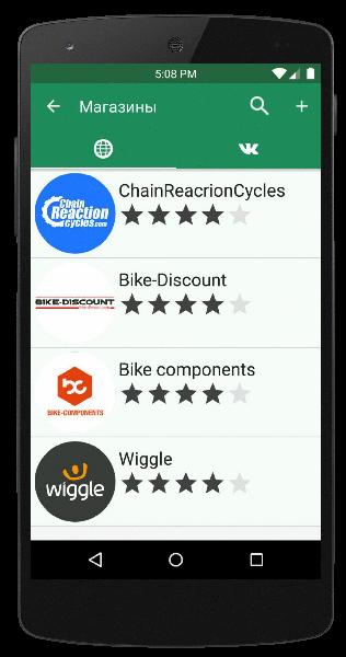 Блог им. BikeShopList: Знакомьтесь, BikeShopList