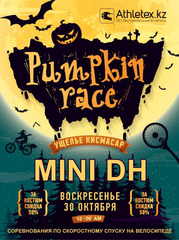 Блог им. AleksandrSelivanov: Казахстан, Алматы PumpkinRace 2016 30 октября