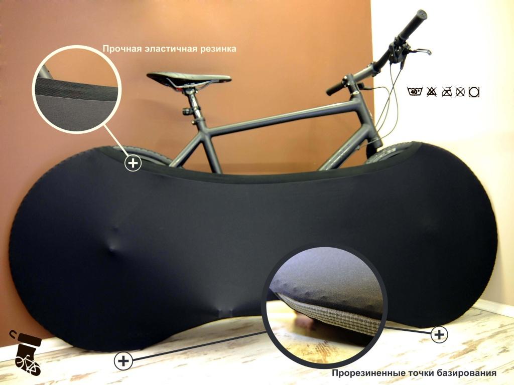 Блог им. velosock: Велоносок - велочехол для хранения велосипеда