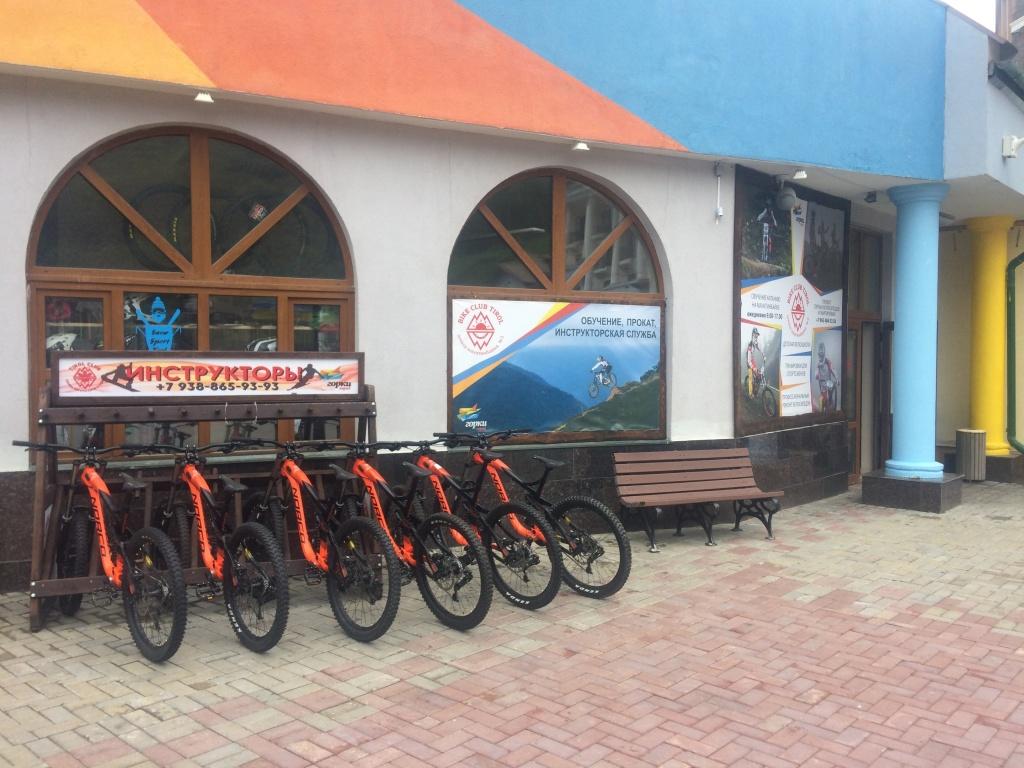 Блог им. MTBschool_n1: Открыта школа маунтинбайка в Красной Поляне на курорте Горки Город!
