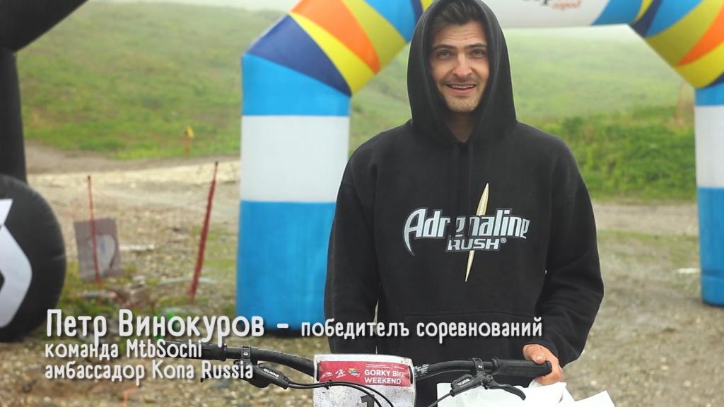 Gorky Bike Park: Результаты 1 этап кубка Школы Маунтинбайка MtbSochi и Мегалавина 2018