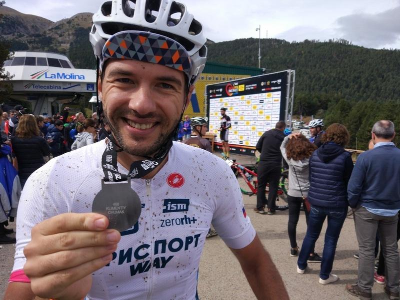 World events: Многодневка Catalunya Bike Race 2017 стоит ли ехать в 2018?