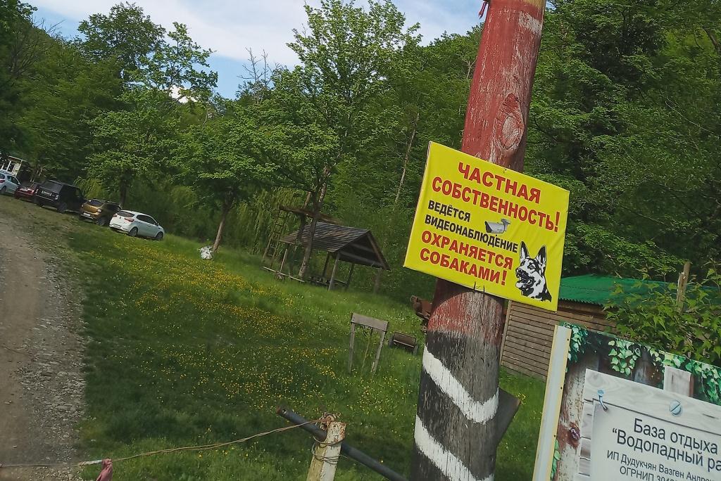 Блог им. CrazzyKat: Даховская, Джубга, или синоптики обещали дождь, но это не исключено!