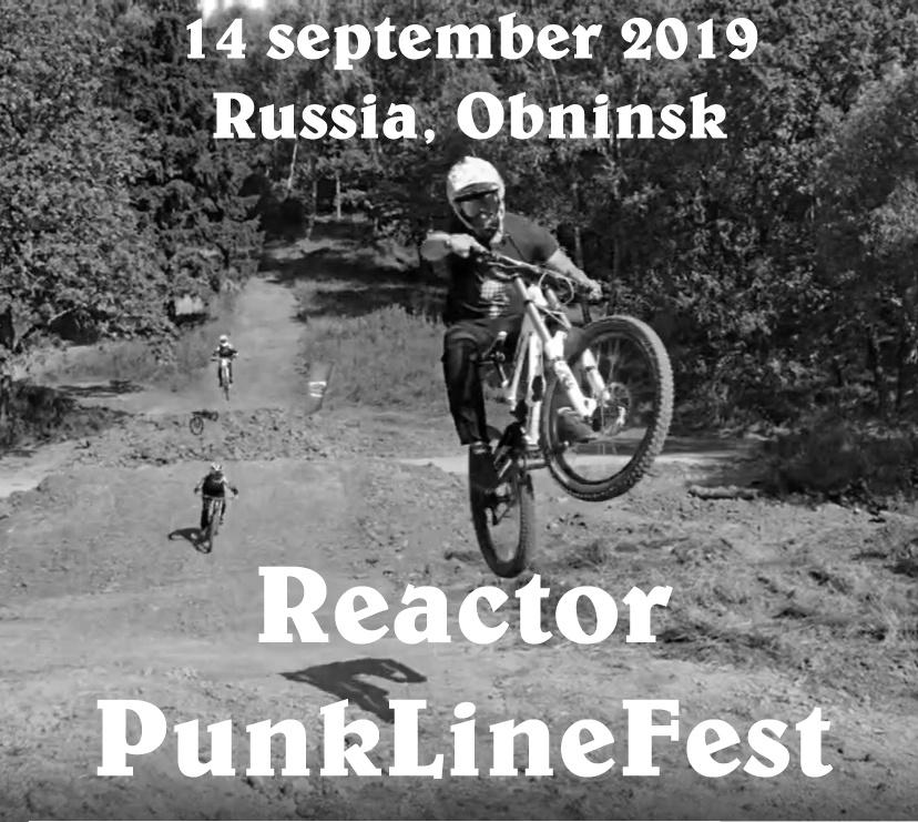 Блог им. ReactorCupObninsk: Reactor PunkLine - 14 сентября за неделю до финала Reactor Cup 2019!