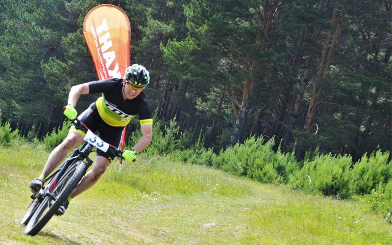 Наши гонки: Открытое первенство Верхнего Уфалея по велоспорту в дисциплине ХСО