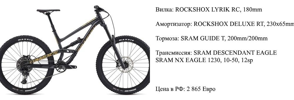 Блог компании Commencal-Russia: CLASH — велосипед для того, кто хочет ВСЕ