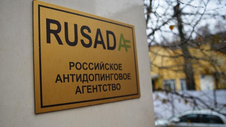 Блог им. anonymous: Список отстраненных из-за допинга