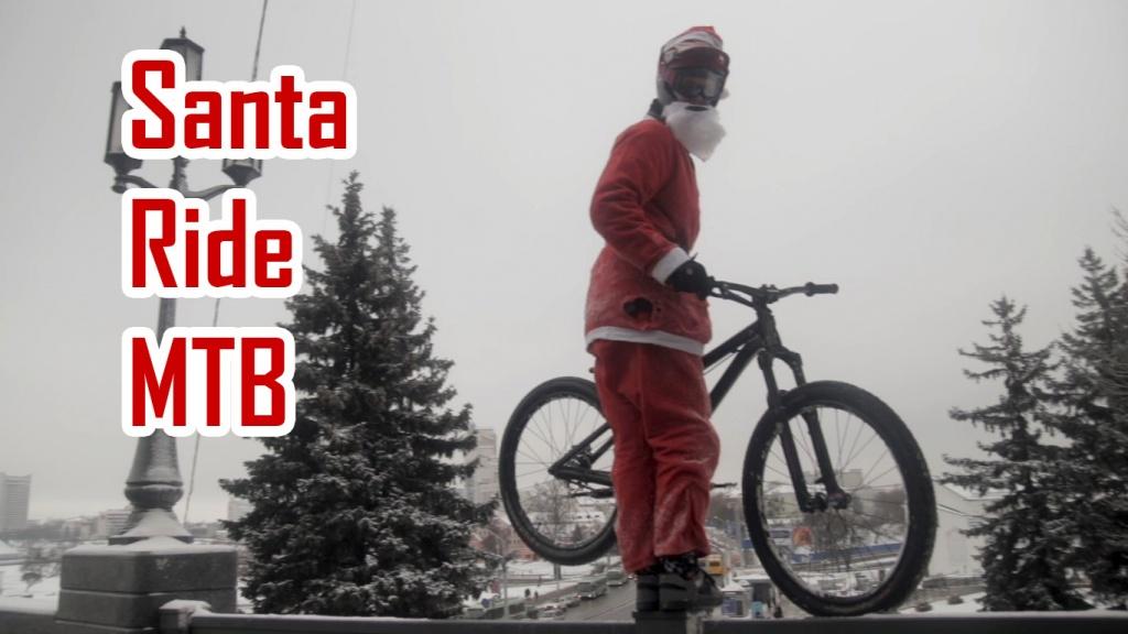 Блог им. hockeyd71: Santa ride mtb Belarus - Санта Клаус прыгает на мтб
